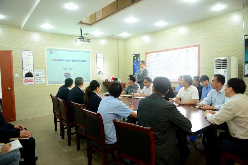金禄科技管理层参加IATF16949标准体系培训