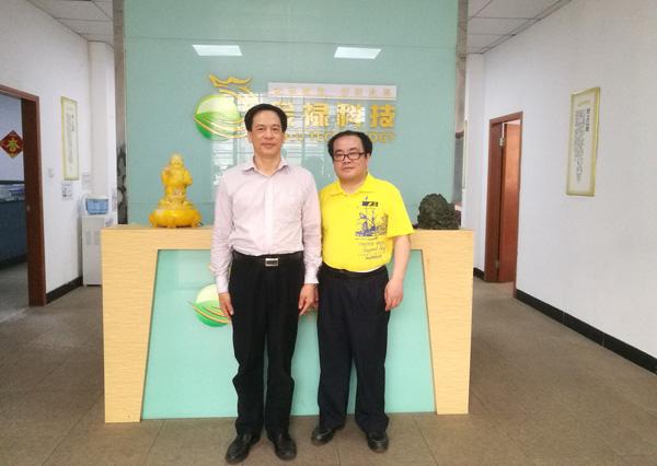 东莞理工学院袁华强教授来访 推进金禄科技产学研合作