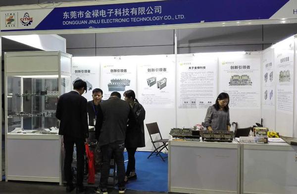 金禄电磁铁将直击2015年上海纺机展